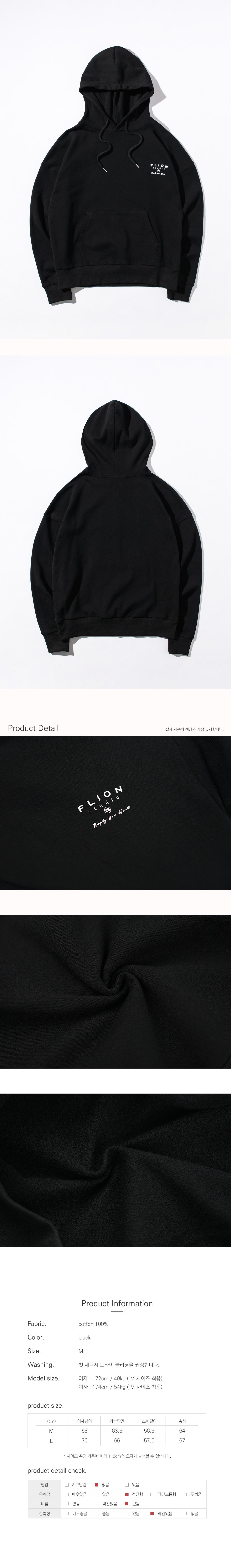 플리온(FLION) 베이직 리튼 로고 후드 - 블랙